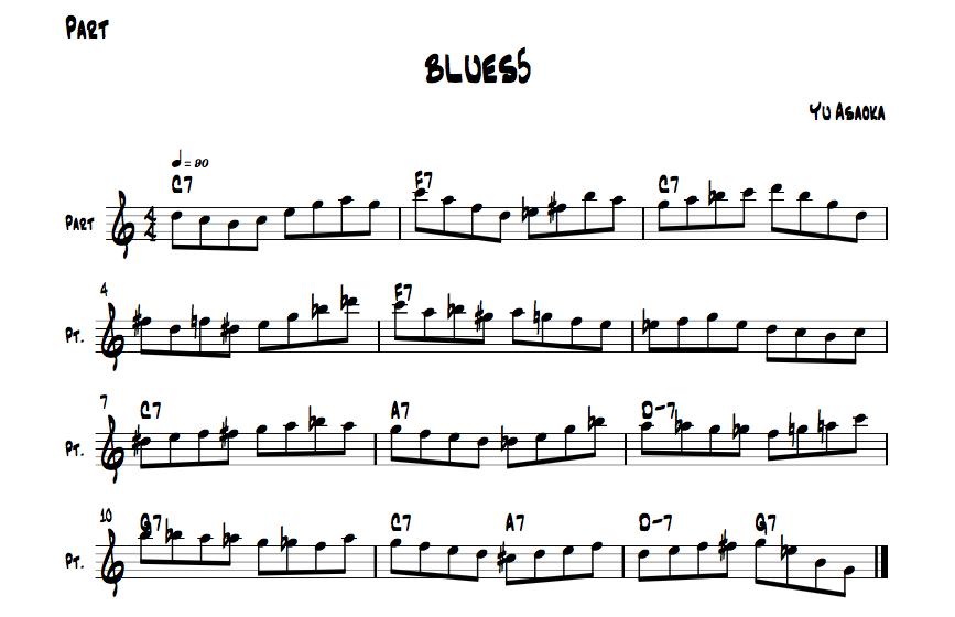 blues#5